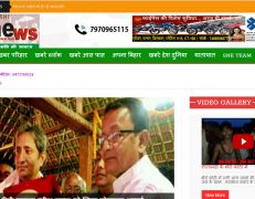sitamarhinewsexpress news portal website
