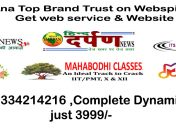 Best website designer in Patna
