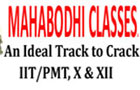 mahabodhiclasses patna educational website